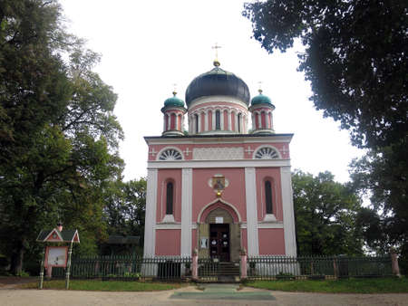 alexander: Russian Orthodox Alexander Nevsky Gedchtniskirche, Potsdam, Brandenburg, Germany Stock Photo