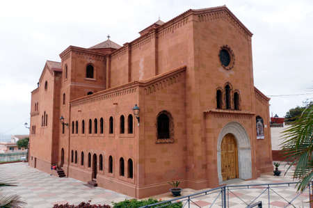 architecture alphabet: Church of San Mateo Apstol, San Cristobal de La Laguna, Tenerife, Canary Islands, Spain, Stock Photo