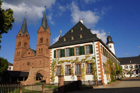 benedictine: Former Benedictine Abbey and Einhard Basilica of Saint Marcellinus and Peter