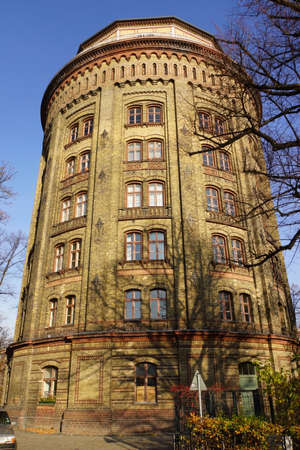 water tower: former water tower