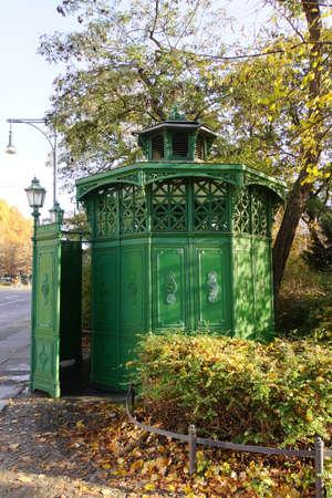 call of nature: public toilet