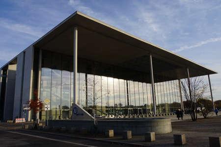 paul: German Bundestag in the Paul Lbe Building Editorial