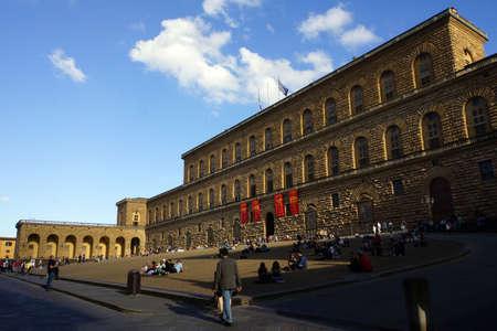 renaissance: Renaissance Palace Palazzo Pitti, Florence, Tuscany, Italy Editorial