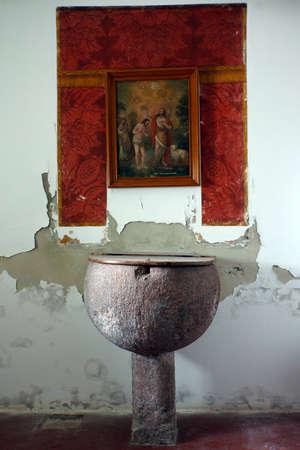 baptismal: Baptismal basin in the parish of Porto Moniz, Madeira, Portugal Editorial