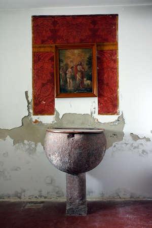 parish: Baptismal basin in the parish of Porto Moniz, Madeira, Portugal Stock Photo