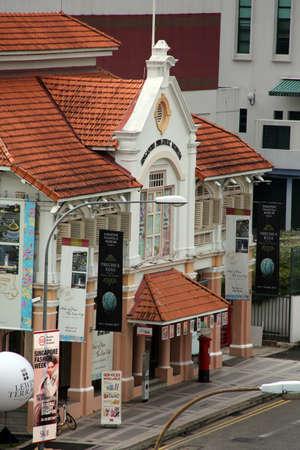 Stamps museum, Singapore