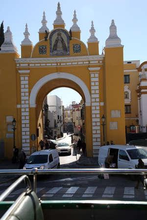 historic city gate Arco de la Macarena, Seville, Andalusia, Spain