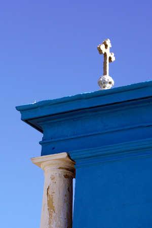blue shrine in front of blue sky
