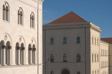 Facade of the Ludwig Maximilian University of Munich