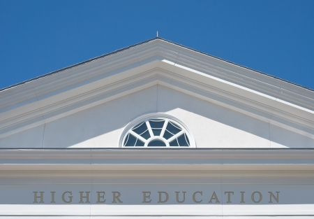 school campus: Higher Education as Path for a Successful Life Stock Photo