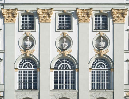 nymphenburg palace: Nymphenburg Palace Detail as Symbol of German Culture