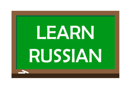 Learn Russian write on green board. Stok Fotoğraf - 82767013