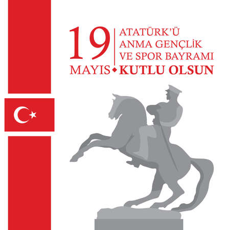 19 May The Commemoration of Atatürk, Youth and Sports Day Ilustracja