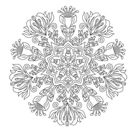 Vector Doodle Pattern Mandala Papua. Fit for coloring books, t-shirt design, wall decal, tattoo and many more. Vector