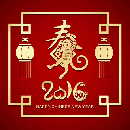 happy asian people: Happy Chinese new year 2016 card, Gold monkey Illustration