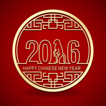 frohes neues jahr: Frohes neues Jahr 2016-Karte, Gold monkey Illustration