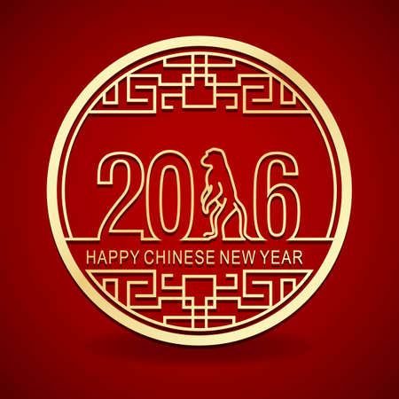 chinese: Happy Chinese new year 2016 card, Gold monkey Illustration