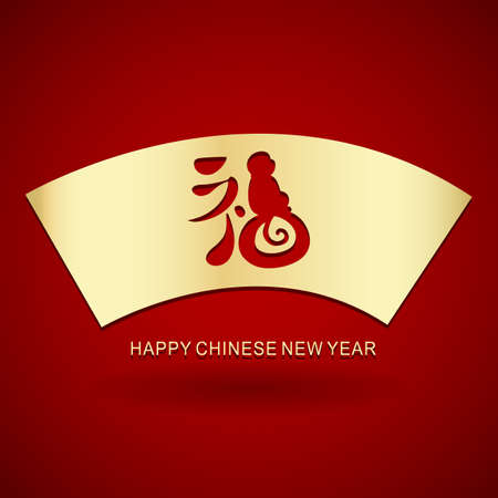 monkey silhouette: Happy Chinese new year 2016 card, Gold monkey, great for your design