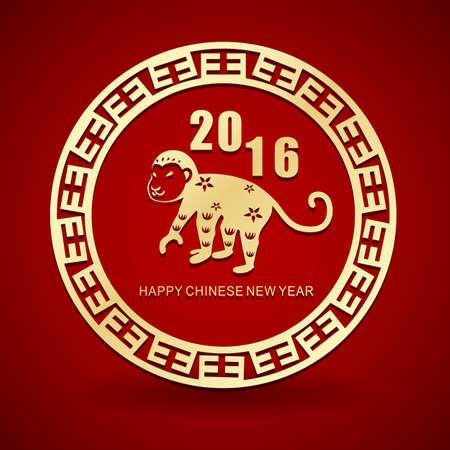calendar isolated: Happy Chinese new year 2016 card, Gold monkey Illustration