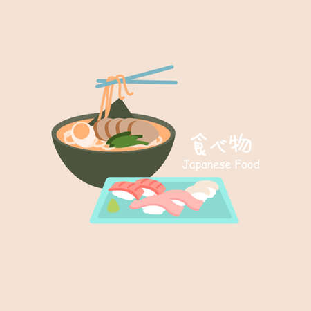 ramen: Japan food include Sushi, sashimi and ramen noodles - Japanese food on right in Japanese words
