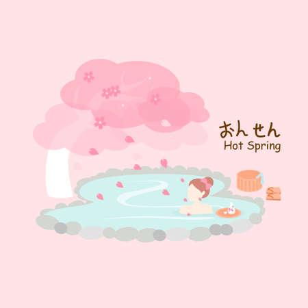 hot asian: Красота женщина с горячей весны и вишни или сакуры - горячие источники справа в японских слов Иллюстрация