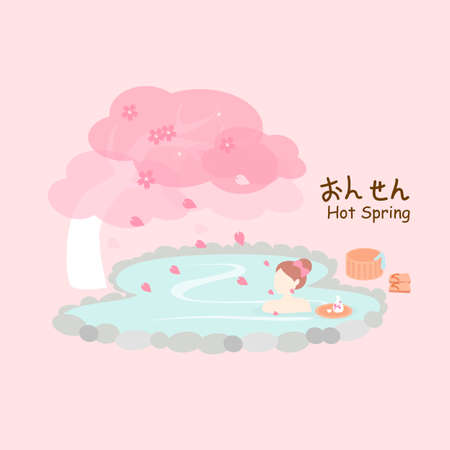woman bath: Beauty woman with hot Spring and cherry blossom or sakura - hot Spring on right in Japanese words