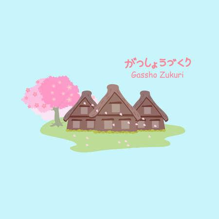 japanese garden: Gassho zukuri with cherry blossom or sakura in the Springtime. - Gassho zukuri on right up in Japanese words
