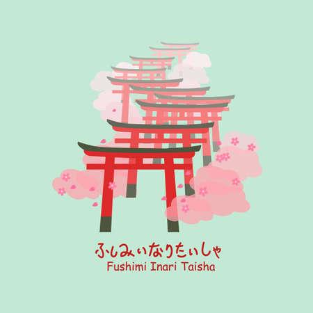 cherry blossom illustration: Torii gates in Fushimi Inari Shrine, Kyoto, Japan - Fushimi Inari Taisha below in Japanese words