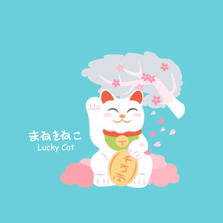 maneki neko: Japanese lucky cat MANEKI NEKO with cherry blossom or sakura - lucky cat on blew left in Japanese words