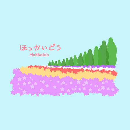 japanese garden: Japan Tomita Farm, Flower Garden in Furano, Hokkaido,  Hokkaido upper left in Japanese words
