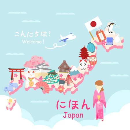 asian cartoon: cute cartoon japan element -welcome on upper left in Japanese words and japan below in Japanese words