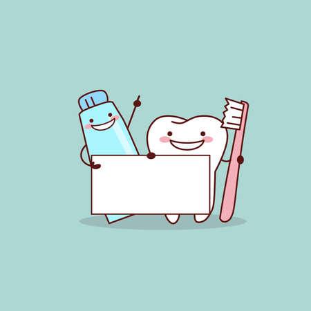 pasta dental: diente de la historieta linda, pasta de dientes y cepillo de dientes con la cartelera, gran concepto de cuidado dental de la salud Vectores