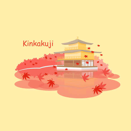 kyoto: Kinkakuji Temple (The Golden Pavilion) in Kyoto and maple in the fall Illustration