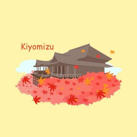 kyoto: Japan Kiyomizu or Kiyomizu-dera temple at Kyoto and maple in the fall