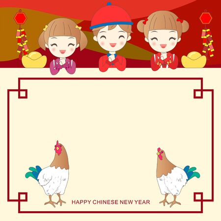 childen: happy cartoon childen on frame with chinese new year