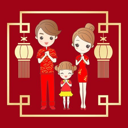 asian family: Happy family wishes you have a happy chinese new year