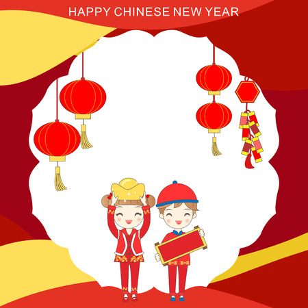 haappy cartoon children with chinese new year
