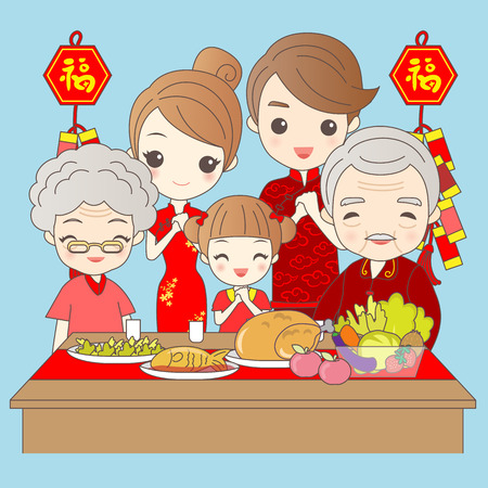 Happy family wishes you have a happy new year - blessing on the upper left and right in the chinese words