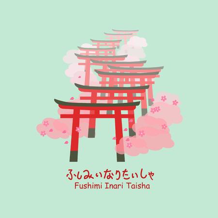 Torii gates in Fushimi Inari Shrine, Kyoto, Japan - Fushimi Inari Taisha below in Japanese words