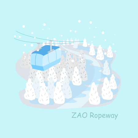 snow capped: cute cartoon zao ropeway- great for Japan travel concept
