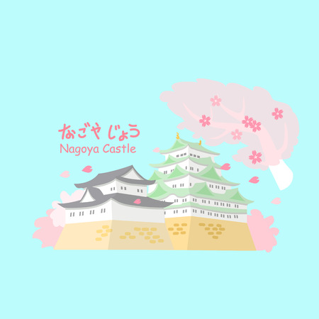 Japan nagoya castle with cherry blossom or sakura - nagoya castle on upper left in Japanese words