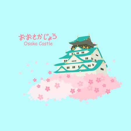 unesco: Japan osaka castle with cherry blossom or sakura - osaka castle on upper left in Japanese words Illustration