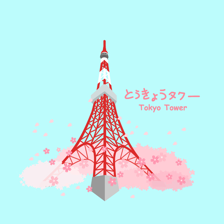 Japan tokyo tower with cherry blossom or sakura - Tokyo Tower on right in Japanese words