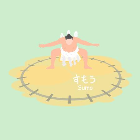 Sumo wrestling in Japan, Sumo below right in Japanese words