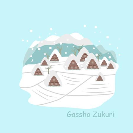unesco: Gassho zukuri in the snow in winter Illustration