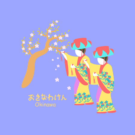 Okinawa Ryukyu dancers in Japan,  Okinawa below left in Japanese words Illustration