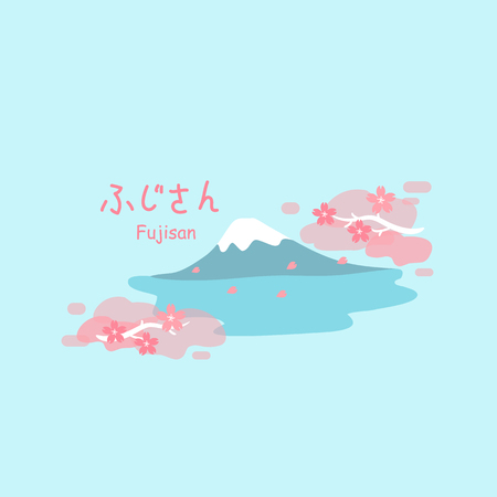 Mountain Fuji with cherry blossom or sakura - Mountain Fujisan on upper left in Japanese words