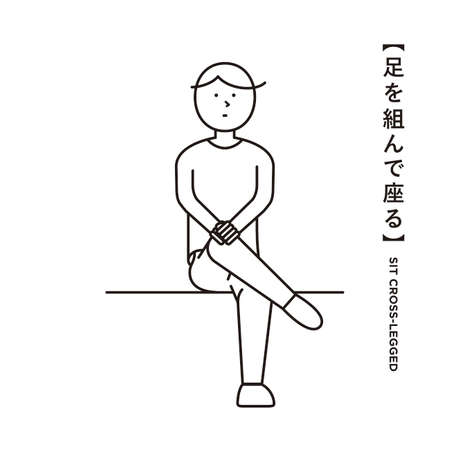 Simple illustration/pictogram of a man sitting with his legs crossed Illustration