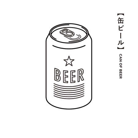Beer monochrome vector illustration icon