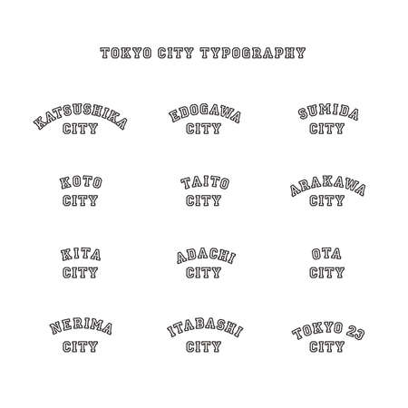 Tokyo City Typography / Icon Series 12 Species